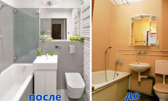 Фото. Редизайн маленькой ванной