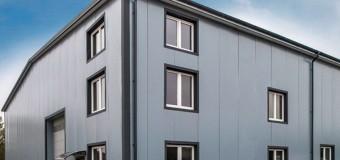 Металлические панели для фасада с утеплителем