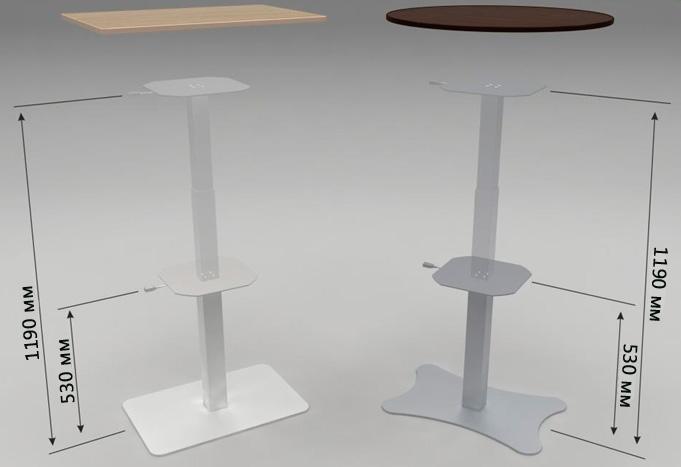 Стол с регулируемой высотой ноги